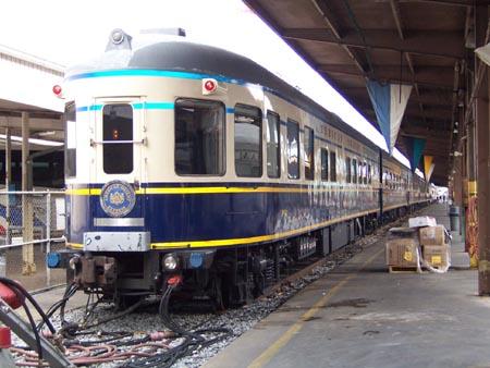 American Orient Express Train Tour Prices