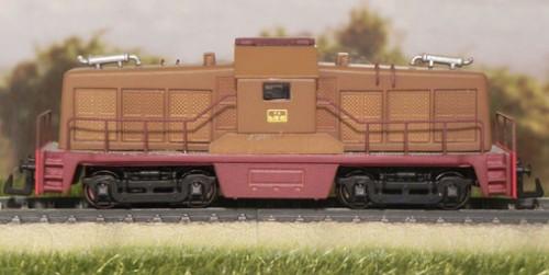 Ne.120.022 castano-isabella, art. 2021 (foto da trenini.jimdo.com/)