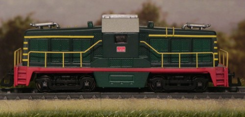 Ne.120.883 verde-rosso, art. 2023 (foto da trenini.jimdo.com/)