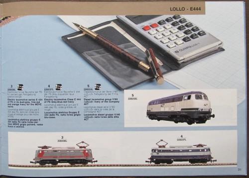 1991: La Lollo dell'Azienda Consortile Trasporti, mai commercializzata