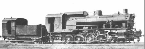 FS Gr.470