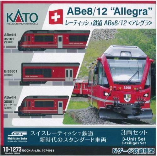 Confezione del modello ABe 8/12 di Kato