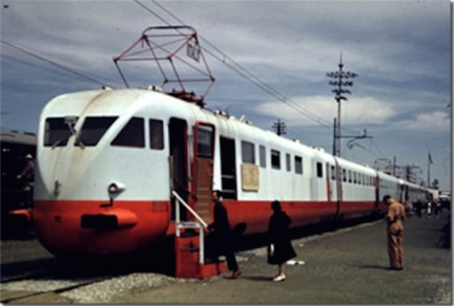 ETR 209 a New York, da da http://www.1939nyworldsfair.com