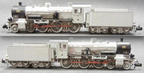 Fleischmann Piccolo 716801 - DRG Lok-Nr. 2873 Elberfeld